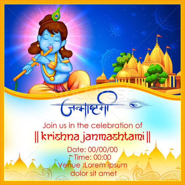 Lord Krishna with Hindi text meaning Happy Janmashtami festival of India Stock photo © vectomart