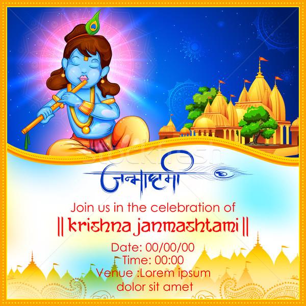 Krishna tekst znaczenie szczęśliwy festiwalu ilustracja Zdjęcia stock © vectomart