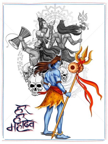 Shiva indiano deus ilustração mensagem significado Foto stock © vectomart