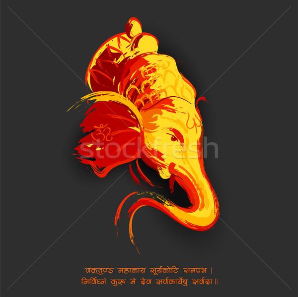Foto stock: Festival · Índia · ilustração · mensagem · me · significado