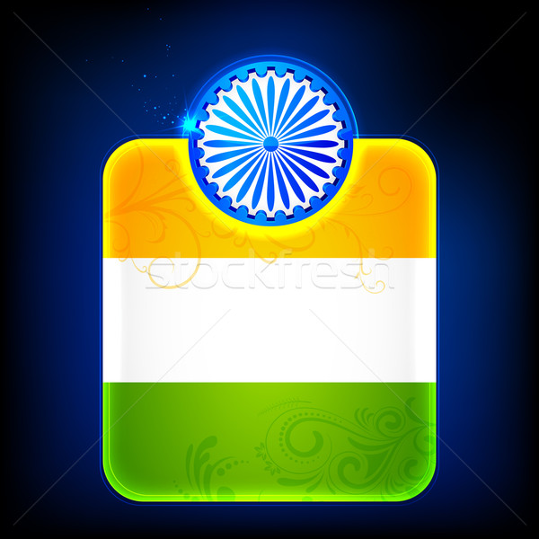 Shiny Indian Flag Template vector illustration © vectomart (#2513436 ...