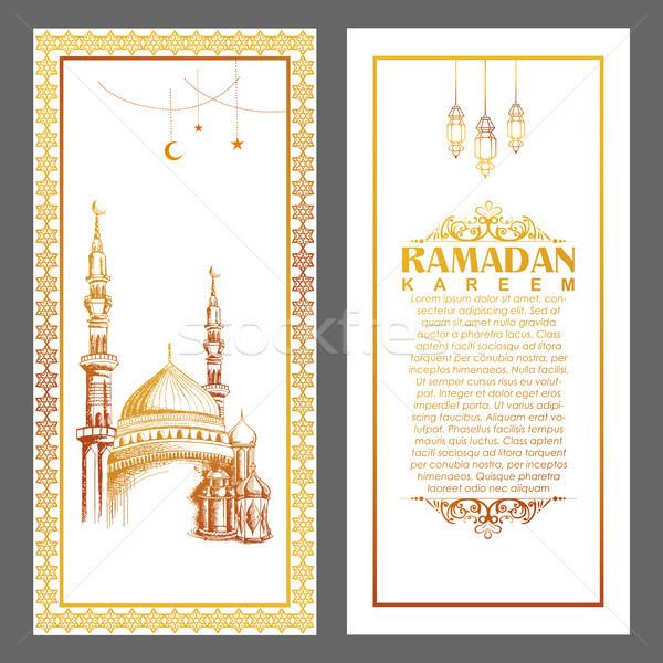 Foto d'archivio: Ramadan · generoso · arabic · moschea · illustrazione