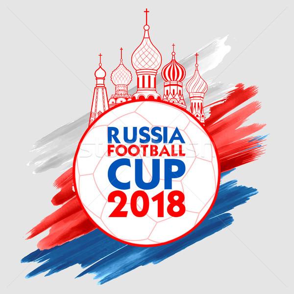 Rússia futebol campeonato copo futebol esportes Foto stock © vectomart