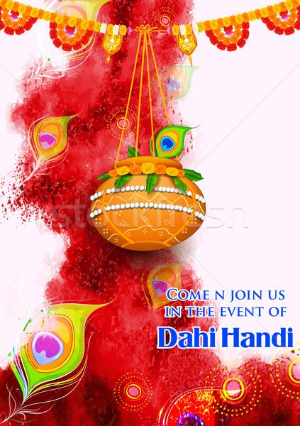 Happy Janmashtami Stock photo © vectomart