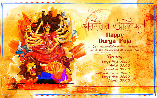 Goddess Durga in Subho Bijoya Happy Dussehra background with bengali text sharodiya abhinandan meani Stock photo © vectomart