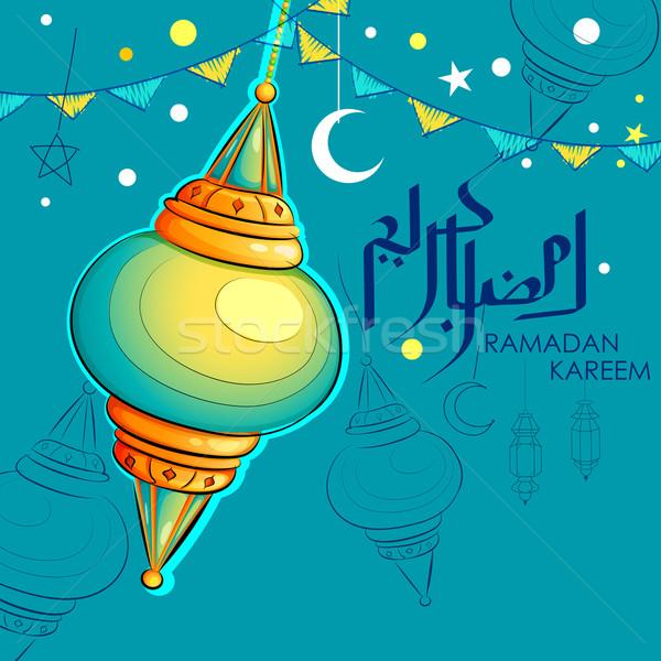 Stock photo: Ramadan Kareem greeting with illuminated lamp