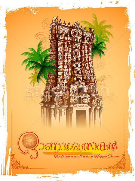 Meenakshi temple on background for Happy Onam festival of South India Kerala Stock photo © vectomart