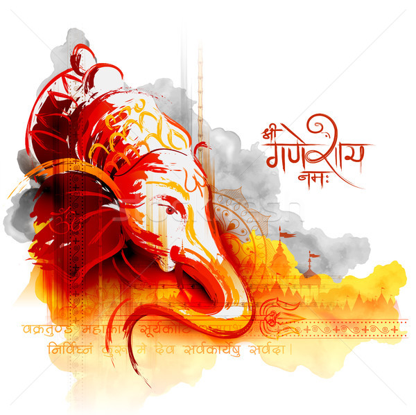 Lord Ganpati background for Ganesh Chaturthi Stock photo © vectomart