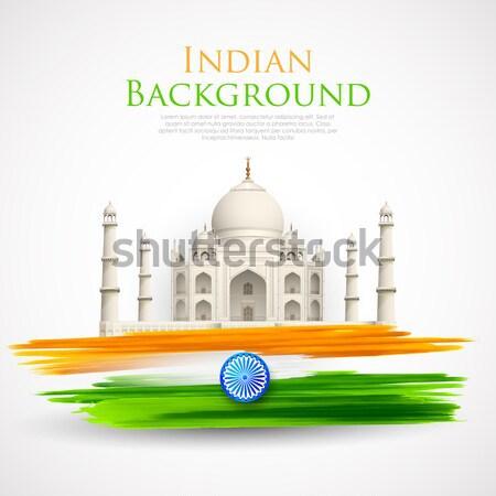 Индия иллюстрация волнистый индийской флаг фон Сток-фото © vectomart