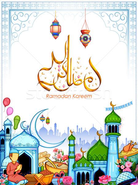 Feliz Islam religiosas festival mes Foto stock © vectomart