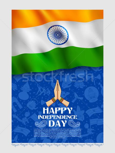 Tricolor banner indio bandera agosto feliz Foto stock © vectomart