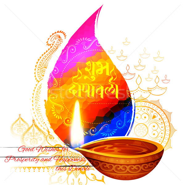 Shubh Deepawali Happy Diwali background with watercolor diya for light festival of India Stock photo © vectomart