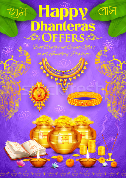 Golden diya with pot of god coin on Happy Diwali Dhanteras background Stock photo © vectomart
