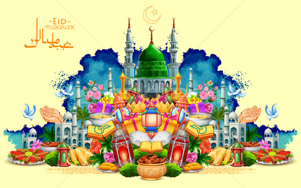Eid Mubarak Happy Eid background for Islam religious festival on holy month of Ramazan Stock photo © vectomart