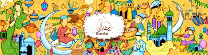 Mutlu İslamiyet dini festival ay Stok fotoğraf © vectomart