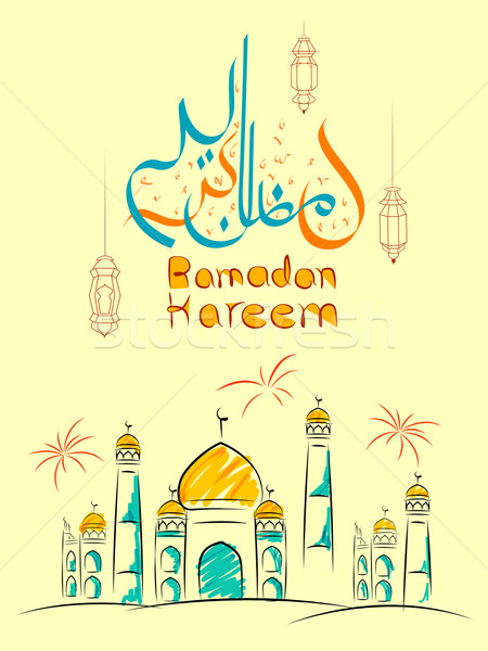 Ramazan Arapça cami örnek Stok fotoğraf © vectomart