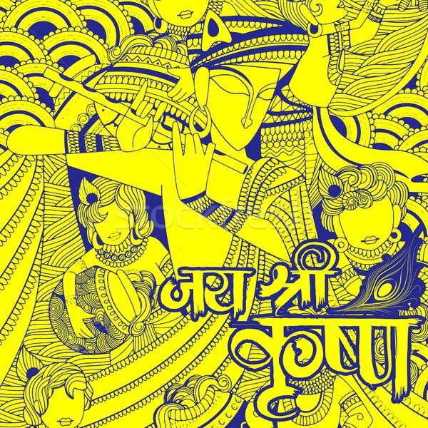 Feliz ilustración dios texto krishna significado Foto stock © vectomart
