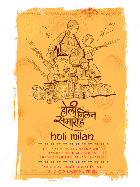 Background for Festival of Colors celebration greetings with message in Hindi Holi Milan Samaroh mea Stock photo © vectomart