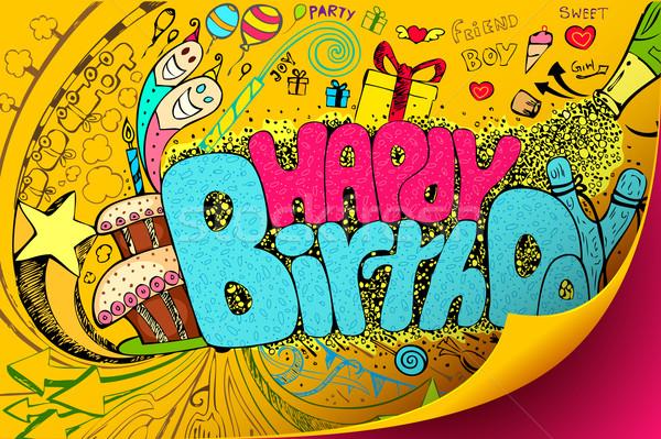 Поздравления с днём рождения в стиле граффити