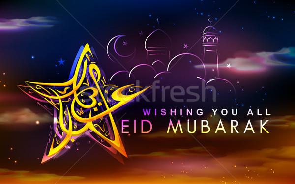 Eid Mubarak Happy Eid greetings in Arabic freehand with mosque Stock photo © vectomart