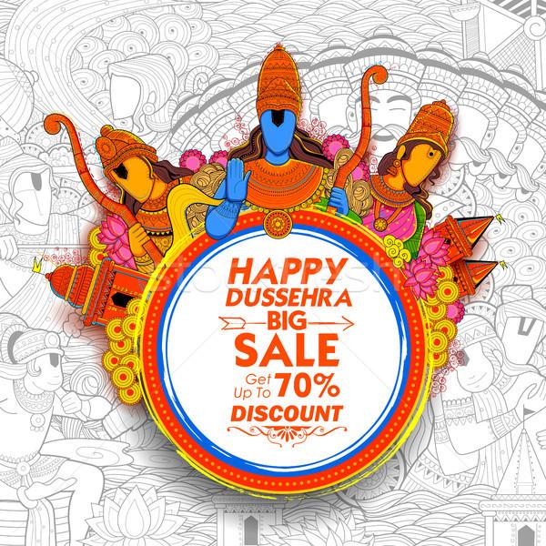 Festival feliz venda ilustração promoção oferecer Foto stock © vectomart