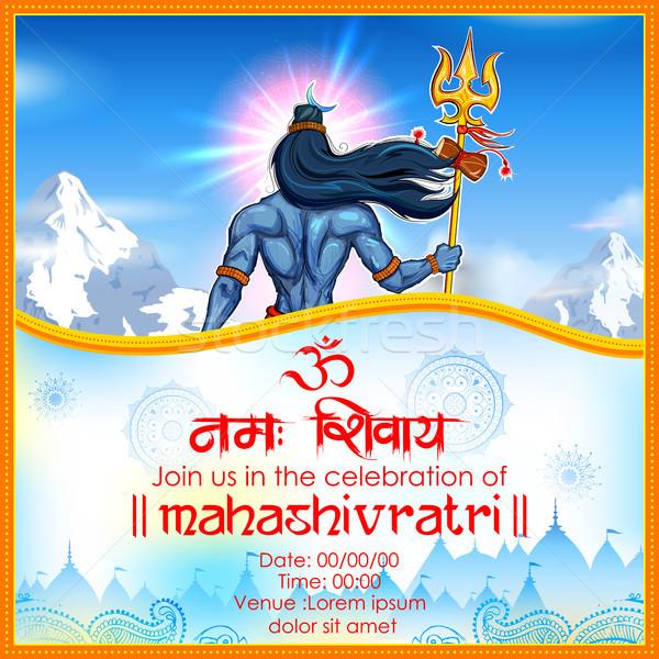 Шива индийской Бога иллюстрация сообщение смысл Сток-фото © vectomart