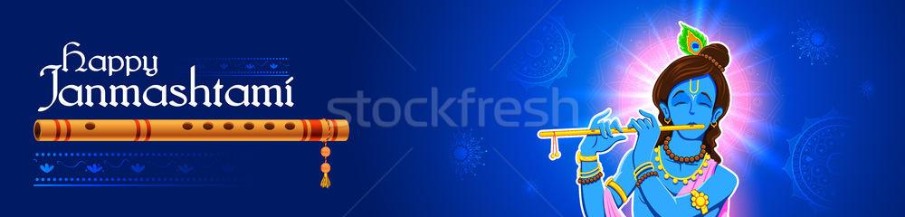 Krisna boldog fesztivál illusztráció tapéta Isten Stock fotó © vectomart