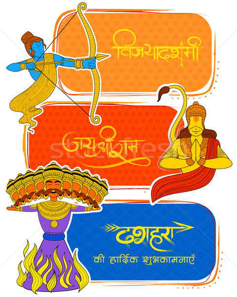 Lord Rama and Ravana for Happy Dussehra sale promotion Stock photo © vectomart