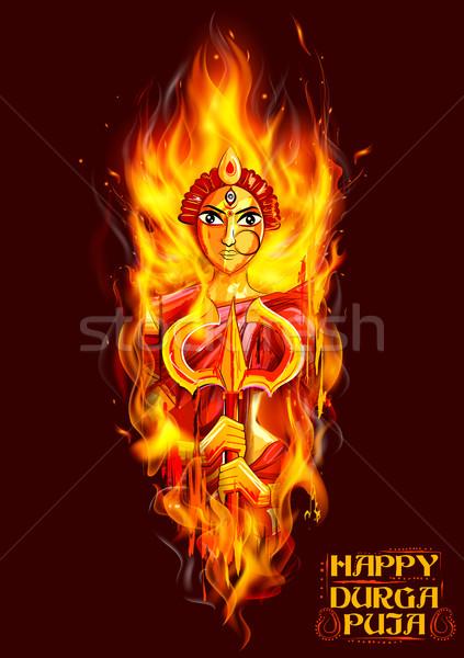 Bogini szczęśliwy ilustracja tle moc boga Zdjęcia stock © vectomart