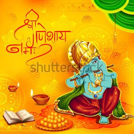 Happy Diwali background wuth colorful watercolor diya and kandil Stock photo © vectomart