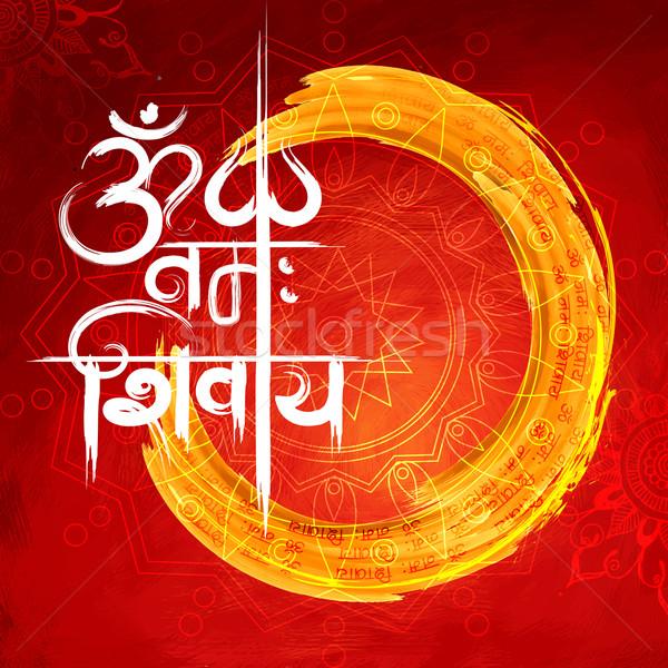 Shiva indiai Isten illusztráció üzenet íj Stock fotó © vectomart