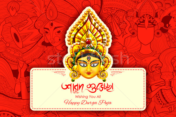 Goddess Durga in Happy Dussehra background with bengali text Sharod Shubhechha meaning Autumn greeti Stock photo © vectomart