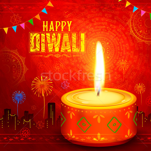 Shubh Deepawali (Happy Diwali) background with watercolor diya for light festival of India Stock photo © vectomart