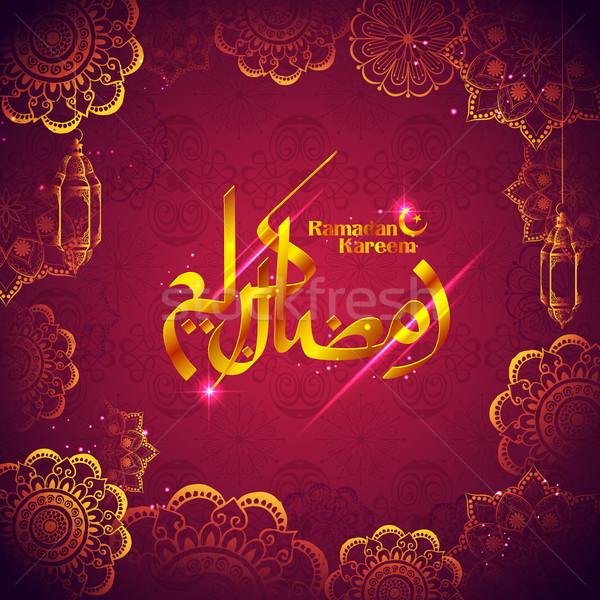 Ramadan Kareem Generous Ramadan greetings for Islam religious festival Eid with olden floral frame Stock photo © vectomart
