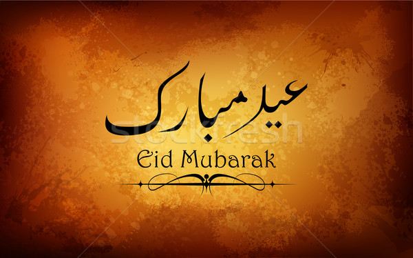 Grungy Eid Mubarak Background Stock photo © vectomart