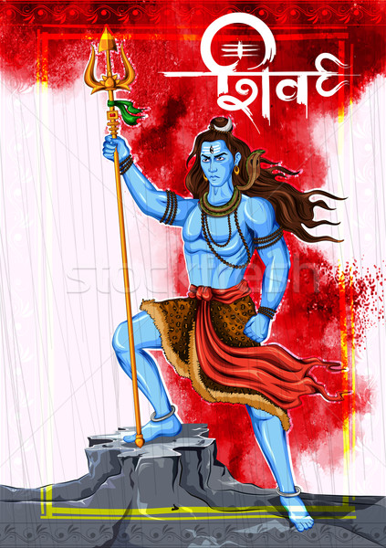 Shiva indiai Isten illusztráció írott jelentés Stock fotó © vectomart