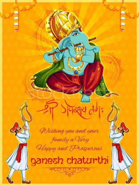 Illustrazione messaggio preghiera culto elefante statua Foto d'archivio © vectomart