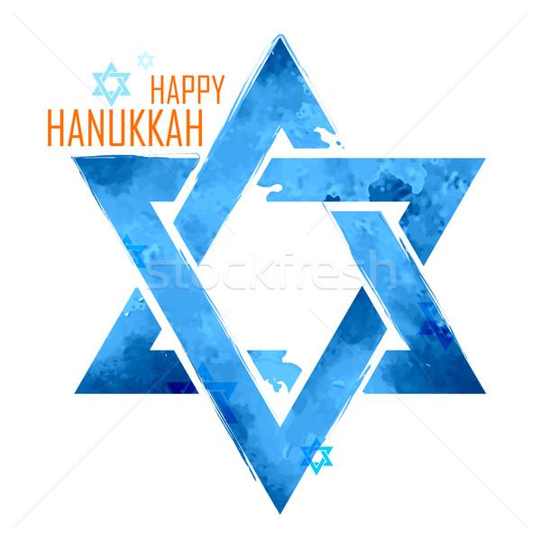 Сток-фото: счастливым · праздник · подвесной · звездой · иллюстрация · краской