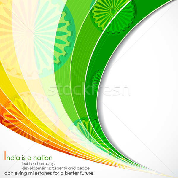 Indian Flagge Illustration Welle tricolor abstrakten Stock foto © vectomart