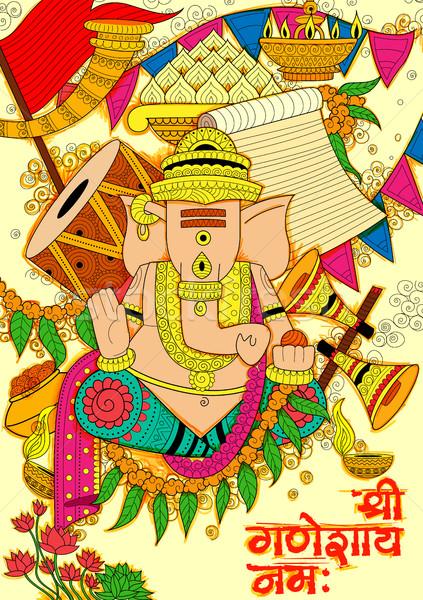örnek mesaj dua ibadet fil Hint Stok fotoğraf © vectomart