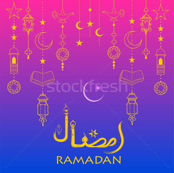 Сток-фото: рамадан · щедрый · Ислам · религиозных · фестиваля