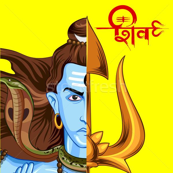 Shiva indiano deus ilustração escrito significado Foto stock © vectomart