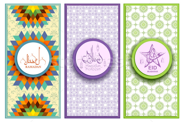 Banner template for Eid with message in Arabic Urdu meanig Ramadan Mubarak Stock photo © vectomart