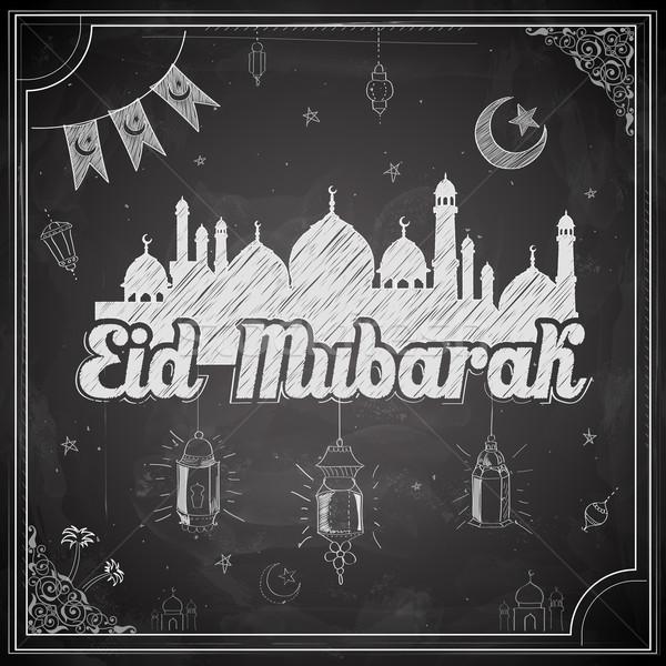 Eid Mubarak (Happy Eid) on chalkboard background Stock photo © vectomart