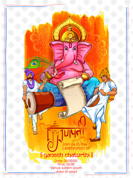 Ilustración mensaje culto elefante estatua religiosas Foto stock © vectomart