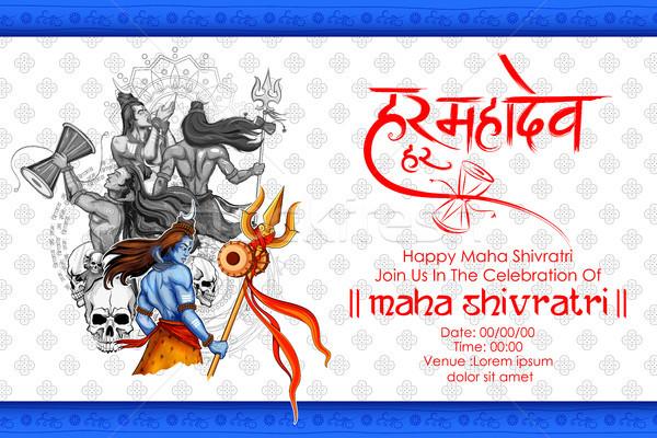 Shiva indian dio illustrazione messaggio significato Foto d'archivio © vectomart
