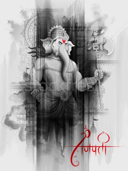 Illustrazione messaggio culto elefante statua religiosa Foto d'archivio © vectomart