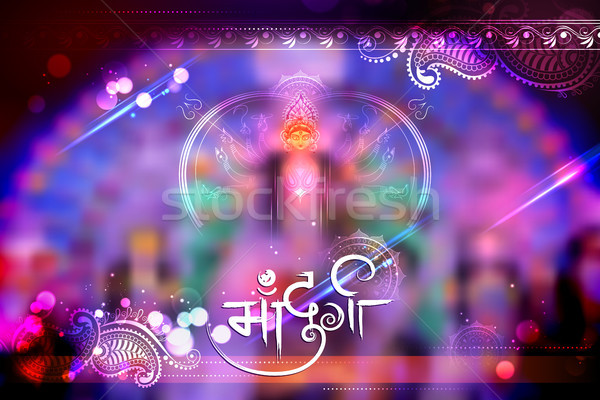 Goddess Durga in Subho Bijoya Happy Dussehra background with text in Hindi Ma Durga meaning Mother D Stock photo © vectomart
