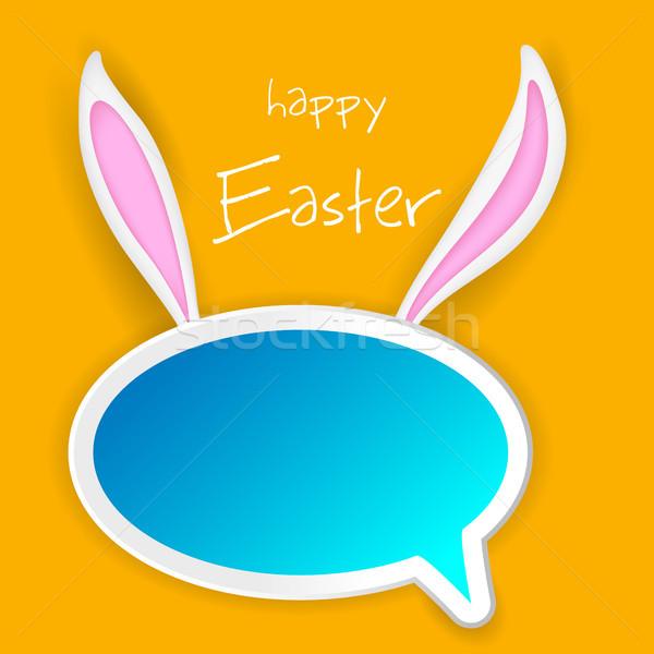 Easter bunny czat bańki ilustracja kłosie papieru przestrzeni Zdjęcia stock © vectomart
