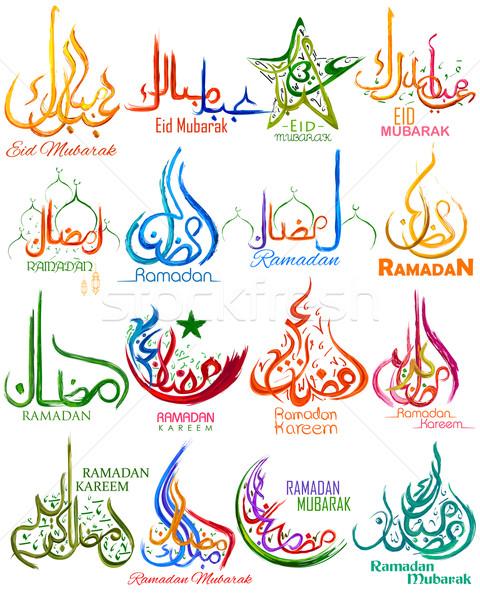 Set of emblems for Islamic holiday Eid Mubarak Stock photo © vectomart